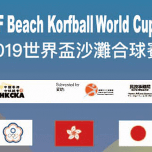 event_banner_website_bkwcasia2019v2